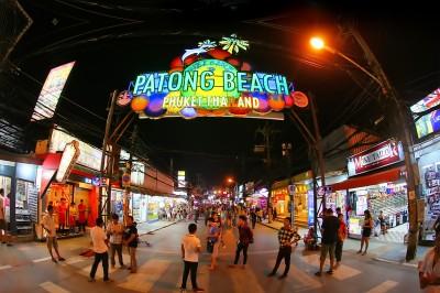 Патонг (пляж Патонг)